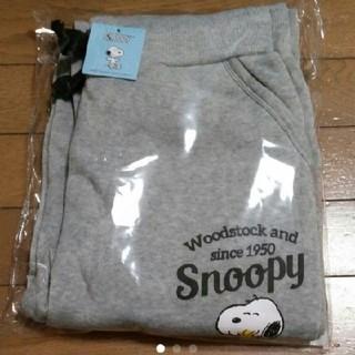 SNOOPY - 【1点再入荷しました】スヌーピー スウェットパンツ