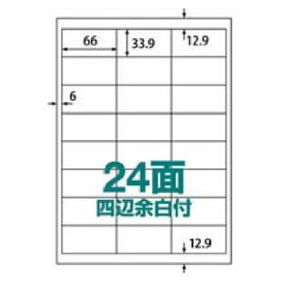 【ハンドメイド素材】サンキューシール ケアシール 差出人シール 40枚(宛名シール)