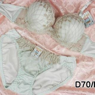 016★D70 M★美胸ブラ ショーツ 谷間メイク ダイアチェック刺繍 緑(ブラ&ショーツセット)