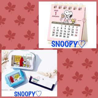 SNOOPY - リングミニ 卓上カレンダー& 窓付きサマーポーチ3個セット🌺