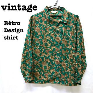 Grimoire - 美品【 vintage 】 レトロシャツ 花柄シャツ ボタニカル柄シャツ モード
