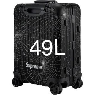 Supreme - シュプリーム リモア 49L Supreme RIMOWA Cabin Plus