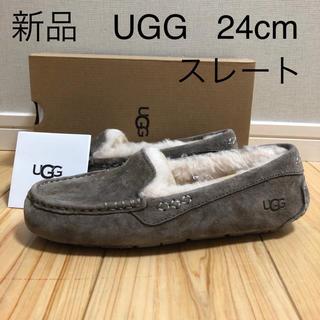 UGG - 新品 UGG アグ アンスレー スレート 24cm 23.5cm モカシン
