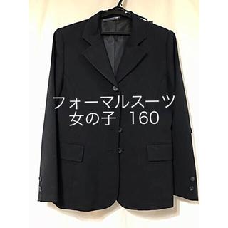 カネボウ(Kanebo)のセール 女子スーツ正装 160 (ドレス/フォーマル)