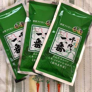 千代の一番☆野菜ブイヨン香澄 3袋