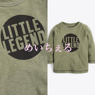 ネクスト(NEXT)の【新品】next カーキ 長袖LittleLegend Tシャツ(ヤンガー)(シャツ/カットソー)
