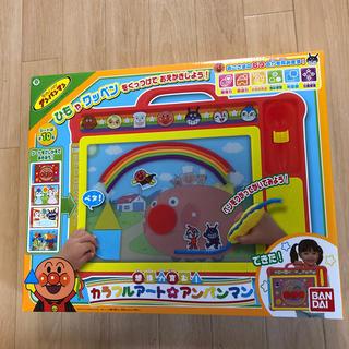 アンパンマン - カラフルアートアンパンマン おもちゃ 新品未使用 クリスマスプレゼント