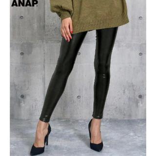 ANAP - ANAP 裏起毛フェイクレザーレギンス