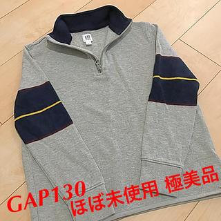 ギャップ(GAP)のほぼ未使用 GAP ギャップ キッズ セーター 130(ニット)