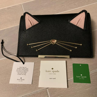 kate spade new york - 【kate spade new york】メイクイットマイン♡キャットフラップ♡