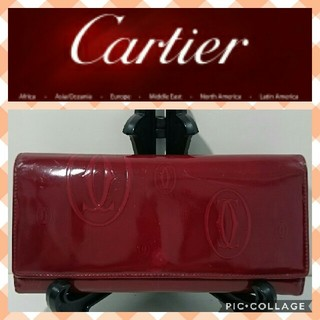 Cartier - カルティエ 長財布 ハッピーバースデー 赤色