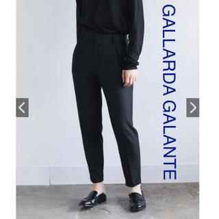 GALLARDA GALANTE - [新品未使用タグ付き]ガリャルダガランテ テーパードパンツ 定価¥18,700