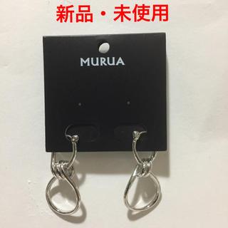 ムルーア(MURUA)のMURUA フロントツイストメタルピアス(ピアス)