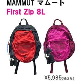 Mammut - MAMMUT マムート マンモス リュック キッズ ユニセックス  アウトドア