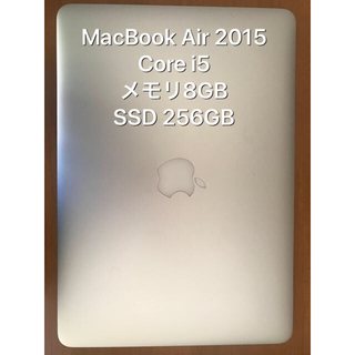 Apple - MacBook air2015 メモリ8gb SSD256gb Core i5