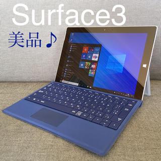 マイクロソフト(Microsoft)のSurface3  タイプカバーセットOffice互換ソフト入り♪(タブレット)