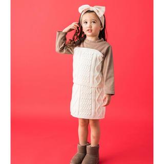 petit main - プティマイン  ケーブルニット×スカート セットアップ 新品♡110