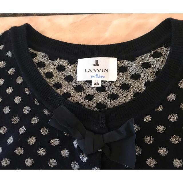 LANVIN en Bleu(ランバンオンブルー)のLANVIN en Blue リボンカーディガン レディースのトップス(カーディガン)の商品写真