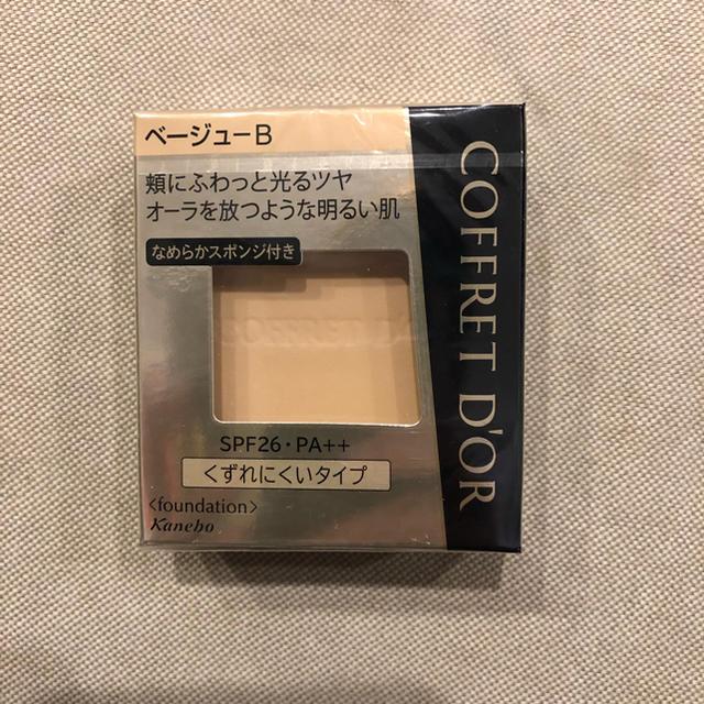 COFFRET D'OR(コフレドール)のコフレドール  ファンデーション ビューティオーラ コスメ/美容のベースメイク/化粧品(ファンデーション)の商品写真