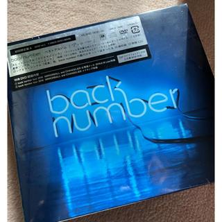 バックナンバー(BACK NUMBER)のback number  ベストアルバム アンコール 初回限定盤A(ポップス/ロック(邦楽))