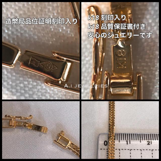 ブレスレット 18金 喜平 k18 6面ダブル 5グラム 20cm メンズのアクセサリー(ブレスレット)の商品写真