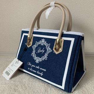 Rady - ホテルシリーズ トートバッグ