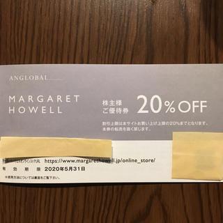 マーガレットハウエル(MARGARET HOWELL)のマーガレット ハウエル 20%OFF 優待券 5月31日まで(ショッピング)