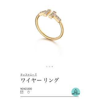 ティファニー(Tiffany & Co.)の【美品】ティファニーT TIFFANY ワイヤーリング 18K イエローゴールド(リング(指輪))