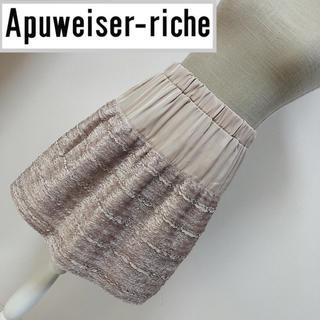 アプワイザーリッシェ(Apuweiser-riche)のアプワイザーリッシェ フェイクファースカート グレージュ(ミニスカート)