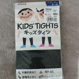 アツギ(Atsugi)のキッズタイツ サイズ125~145cm グレー(靴下/タイツ)