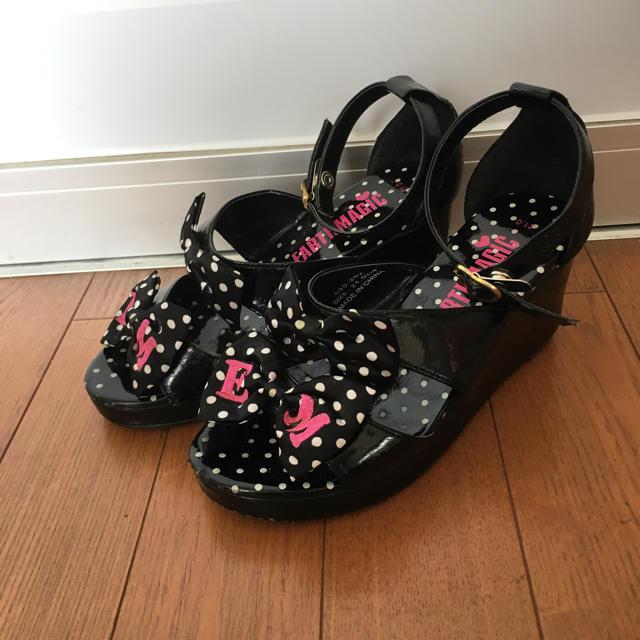 EARTHMAGIC(アースマジック)のアースマジックサンダル キッズ/ベビー/マタニティのキッズ靴/シューズ (15cm~)(サンダル)の商品写真