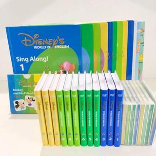 Disney - 2014年購入!ディズニー英語システム シングアロングセット