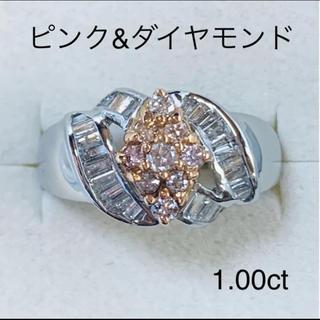 pt 900 .k18 ピンクダイヤモンド リング(リング(指輪))
