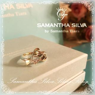 サマンサシルヴァ(Samantha Silva)のサマンサシルヴァ 可愛いシルバーリング9号 箱・紙バッグ付き サマンサティアラ(リング(指輪))