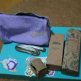 ベッタ(VETTA)のベッタ哺乳瓶セットとパンパースSテープ23枚(哺乳ビン)