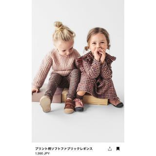 ZARA KIDS - 【新品】ZARA baby☆チェック柄レギンス