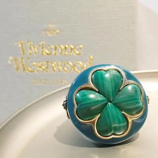 ヴィヴィアンウエストウッド(Vivienne Westwood)の新品 未使用 Vivienne Westwood クローバー リング グリーン(リング(指輪))