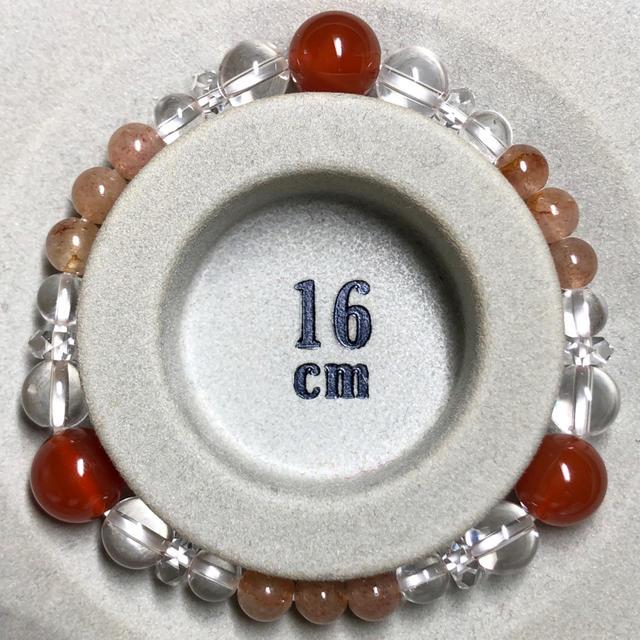 パワーストーン⭐️アゲート⭐️ストロベリークオーツ⭐️水晶 デザインブレス ハンドメイドのアクセサリー(ブレスレット/バングル)の商品写真