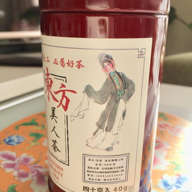 台湾 東方美人茶 食品/飲料/酒の飲料(茶)の商品写真