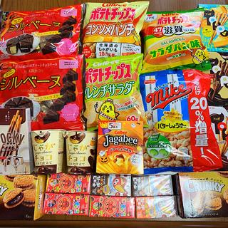 カルビー - 【最終値下げセール】お菓子詰め合わせ 激安♡