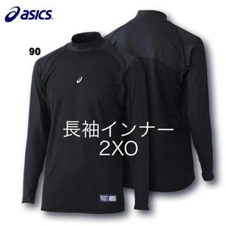 アシックス(asics)のasics アンダーシャツ 2XO(トレーニング用品)