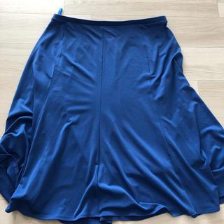 DHC - 未使用 DHC 膝丈スカート