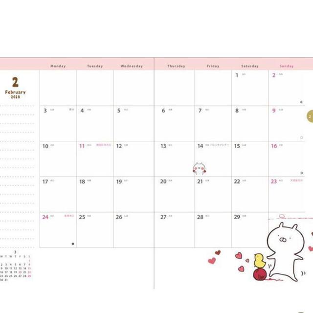 うさまる  ダイアリー インテリア/住まい/日用品の文房具(カレンダー/スケジュール)の商品写真