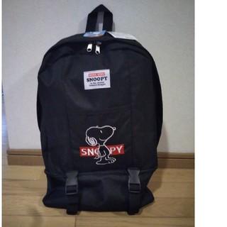 SNOOPY - 新品タグ付き!スヌーピー♡2層式大容量ジャンボリュック ブラック