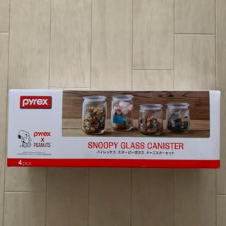 Pyrex - スヌーピー pyrex パイレックス 耐熱ガラスキャニスター 4個セット
