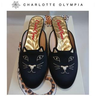 シャルロットオリンピア(Charlotte Olympia)の定価72600円 新品 シャーロットオリンピア 定番人気 kitty ミュール(ミュール)