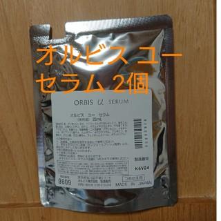 オルビス(ORBIS)のオルビス ユー セラム 詰め替え用 2個(ブースター / 導入液)