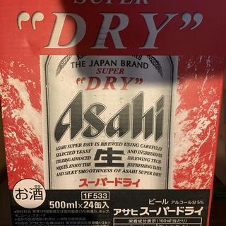 アサヒ - アサヒスーパードライ 500ml×24缶