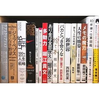 値下げ♡ アリババ サブスクリプション LIFE SHIFT など17冊