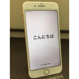 Apple - 【即日発送!】SIMフリー iPhone8 Plus 64GB 7010